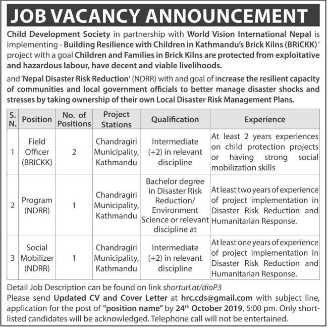 Jobs at Child Development Society