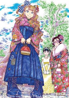 Reseña de Oshiete! Galko-chan (Cuéntame, Galko-chan) vol. 4 de Kenya Suzuki, Fandogamia