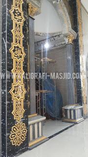 ornamen kaligrafi arab