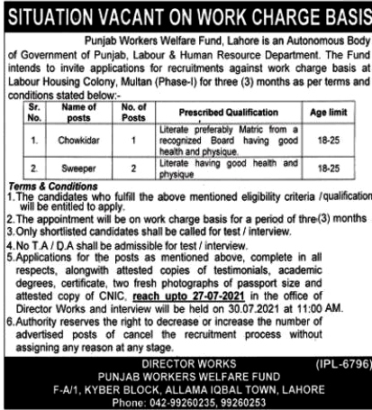 Latest Jobs in Punjab Workers Welfare Fund 2021