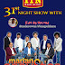 31ST NIGHT SHOW WITH MARIANS 2019-12-31