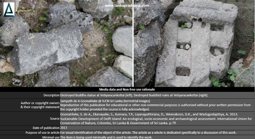 Destroyed Buddhist ruins