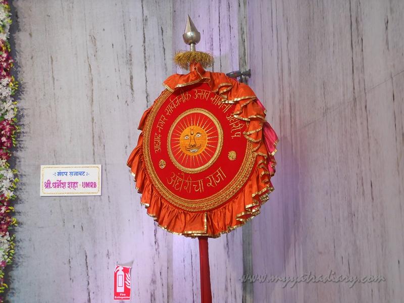 Flag at Andhericha Raja Ganesha pandal, Mumbai