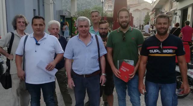 """""""ΜΕΝΟΥΜΕ ΟΡΘΙΟΙ 2"""": Εξόρμηση του ΣΥΡΙΖΑ Άργους Μυκηνών"""