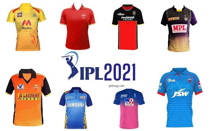 All Team New Jersey IPL 2021: CSK, RR, KKR, MI, SRH, DD, KXIP, RCB