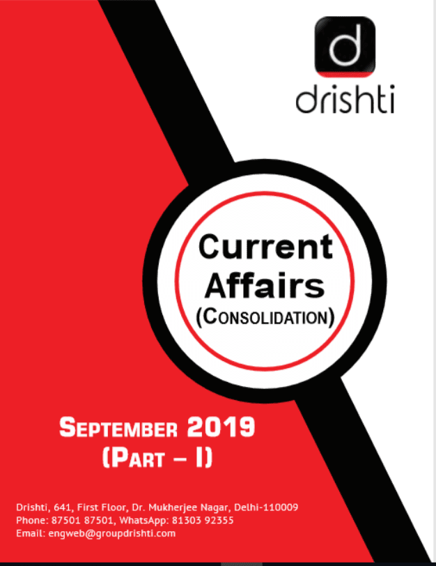 Drishti-Current-Affairs-September-2019-For-UPSC-Exam-PDF-Book