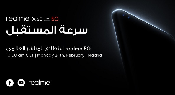 Watch the Realme X50 Pro 5G launch Live Stream