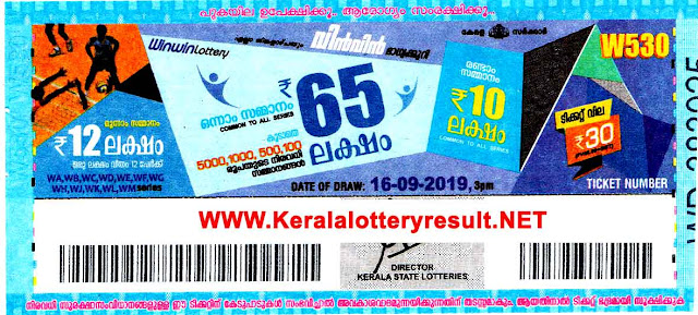 kerala lottery result, kerala lottery, Kerala Lottery Result 16-09-19, 16-09-19 Win Win W-530,  Win Win W-530 Lottery Result