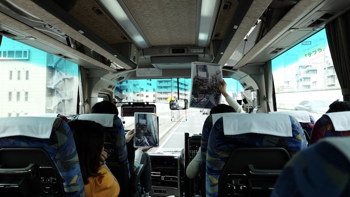 tokyo tour bus