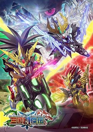 تقرير انمي SD Gundam World: Sangoku Souketsuden (عالم الجاندام)