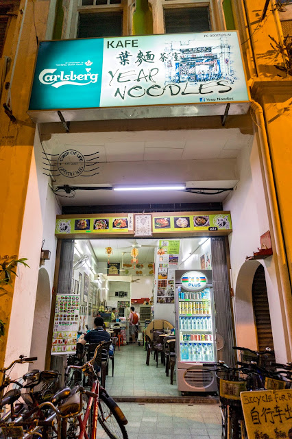 Chulia Street Food Trail: Yeap Noodles