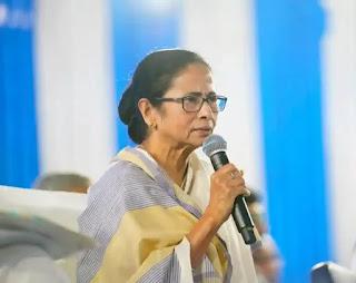Mamatadi Arekbar Lyrics (মমতাদি আরেকবার) TMCP Slogan