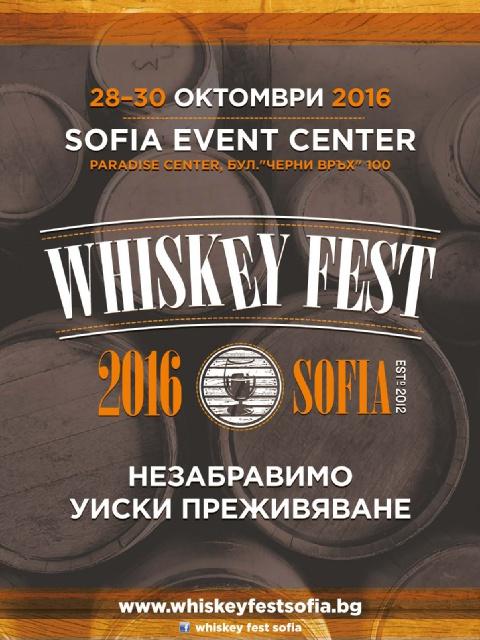 http://www.proomo.info/2016/10/casavino-whiskey-fest-sofia-2016.html#more