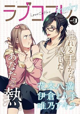 [雑誌] Love Coffre vol.01-09 [ラブコフレ vol.01-09] Raw Download