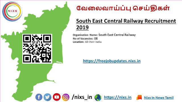 SECR Recruitment 2019 08 Posts – freejobupdates.nixs.in