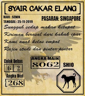 SYAIR SINGAPORE 25-11-2019