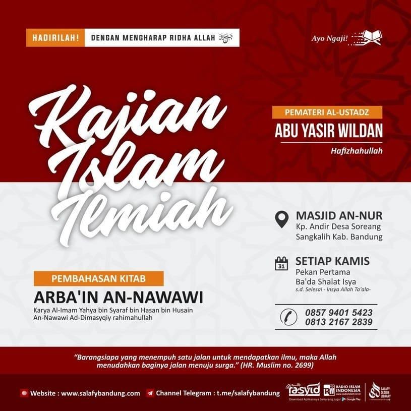 Kajian Islam Ilmiah Masjid An Nur Soreang