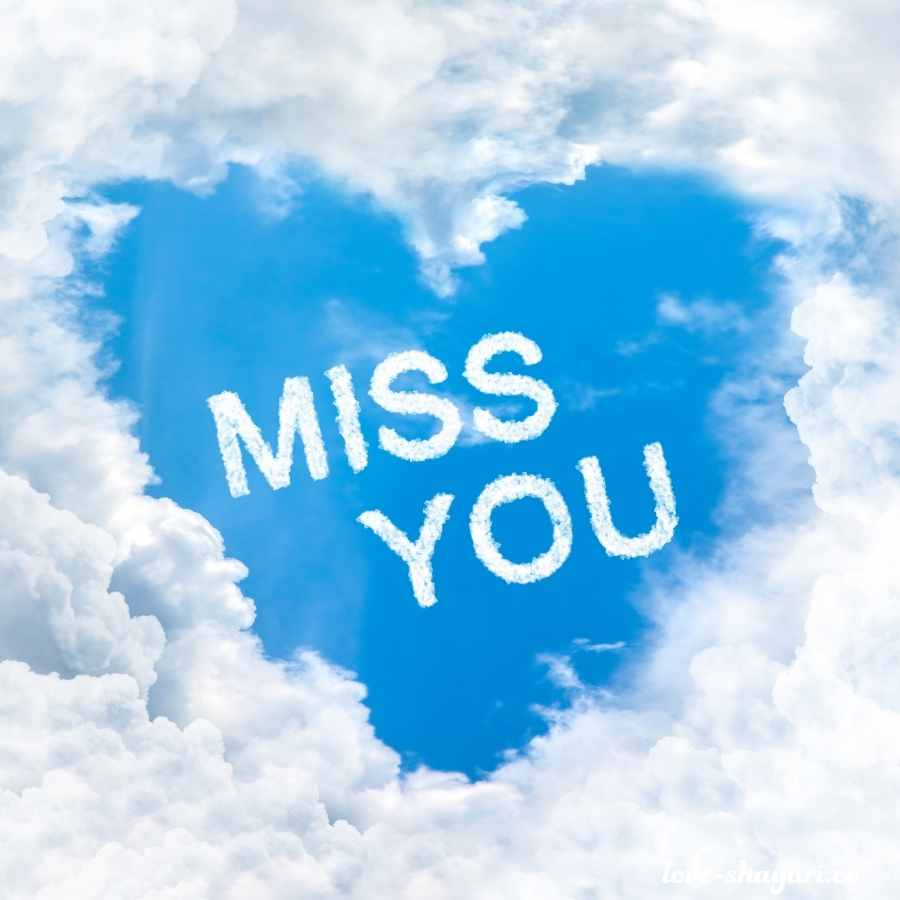 miss you dad images