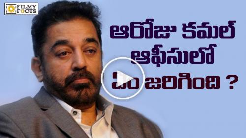 Reasons Behind Kamal Haasan Leg Injury