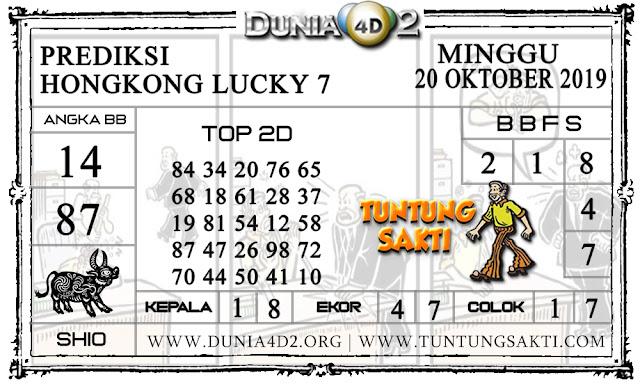 "Prediksi Togel ""HONGKONG LUCKY7"" DUNIA4D2 20 OKTOBER 2019"