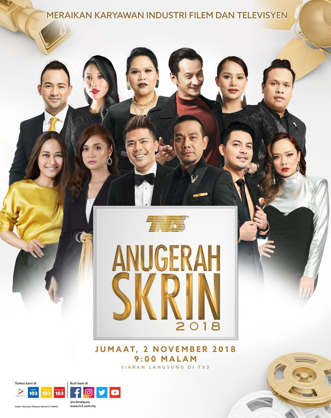 Anugerah Skrin 2018