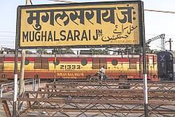Mughalsarai-station