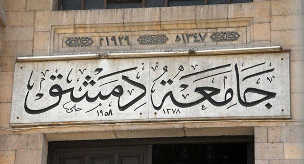 مفاضلة القبول الجامعي في سوريا