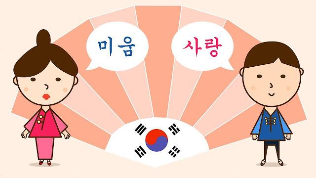 Tài liệu tiếng Hàn