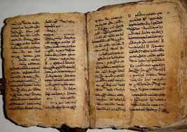 Süryani Dili ve Edebiyatı nedir