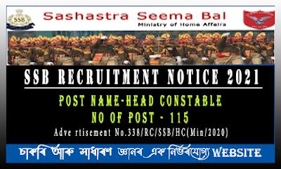 SSB Recruitment 2021 - Head Constable(115 Vacancy)