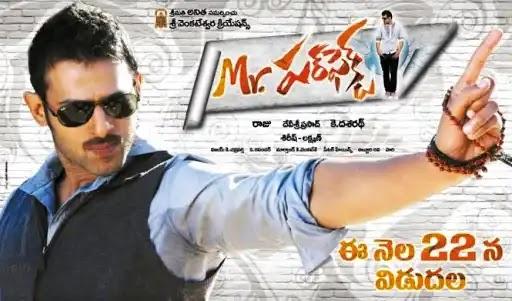 Mr Perfect Full Movie - Poster - Movierulz