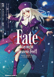Fate/stay night: Heaven's Feel de Task Ohna
