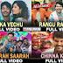 Sivalinga Telugu Video Songs