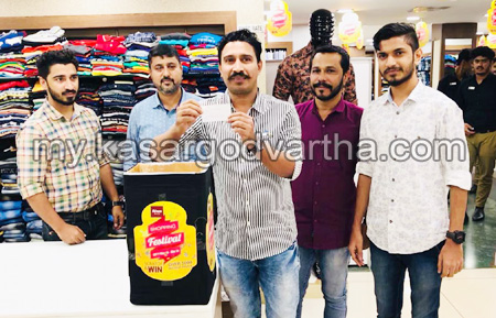Chalanam, Kerala, Aiwa Shopping Festival Draw inaugurated.