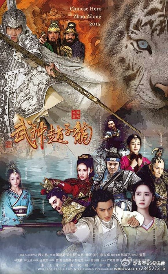 Xem phim Võ Thần Triệu Tử Long