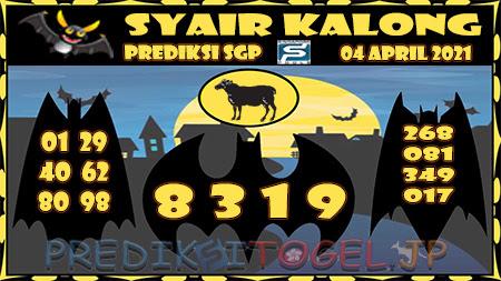 Prediksi Kalong SGP Minggu 04-Apr-2021