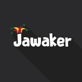 تحميل تطبيق جواكر كوت، بنت السبيت، هاند والمزيد للأندرويد XAPK