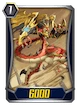 Amber Dragon G1
