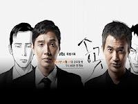 Download Drama Korea Awl Subtitle Indonesia