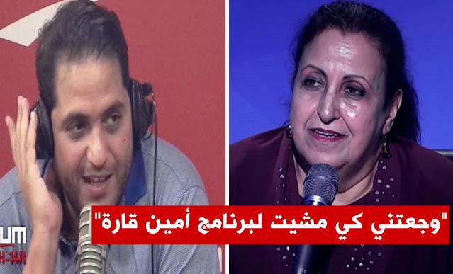 امال بكوش تهااجم أمين قارة amel baccouche instagram amine gara