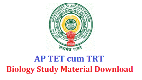 AP DSC/AP TET cum TRT Biology Study Material Download Teachers Academy Coaching Centre Kaniguri Prakasam District Biology Study material for Biology Download| Teachers Academy Coaching Center for AP TET cum TRT 2018| AP TET cum TRT AP DSC Biology Study Material pdf Download for AP DSC 2018 | Avanigadda Pragathi Biology Study Material for AP TET cum TRT 2018 School Assistants, Language Pandits,PET, Perspective of Education , Methodology material Download Here Biology Study Material Download Classes 3rd to 8th/2018/10/ap-dsc-tet-cum-trt-biology-study-material.html