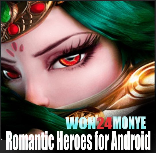 Romantic Heroes: Realtime 3v3 game for Android