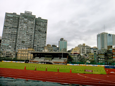 NTU National Taiwan University Track and Gym in Taipei Taiwan