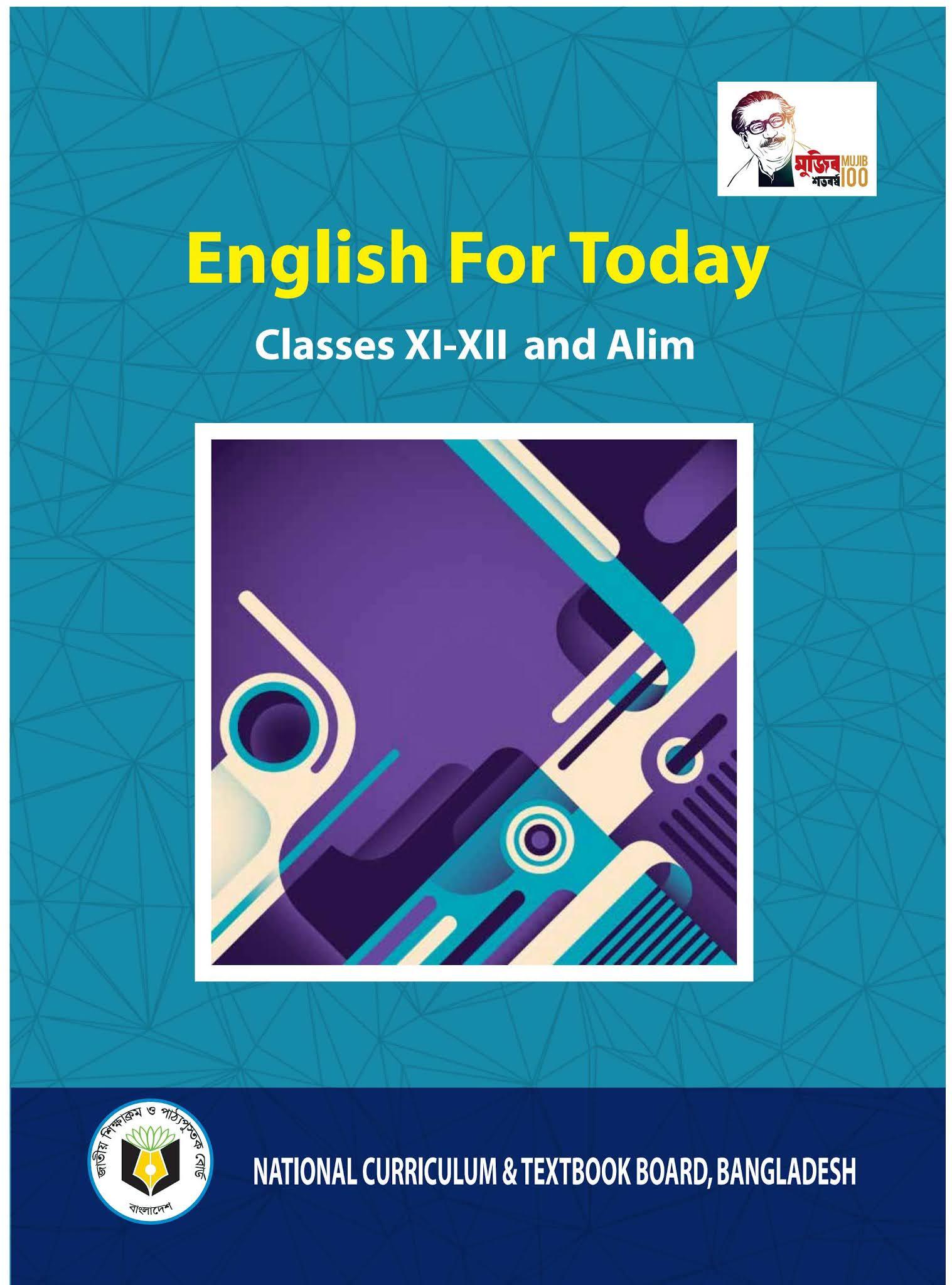 একাদশ-দ্বাদশ শ্রেণীর ইংরেজি ১ম পত্র বই pdf Download করুন | Hsc English For Today Book 2020-21 Pdf
