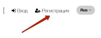 Регистрация в ProfitCoin