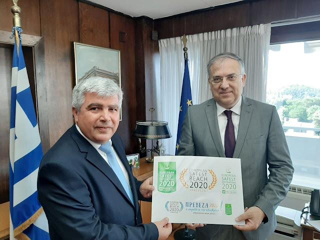 Συνάντηση Δημάρχου Πρέβεζας με τον Υπουργό Εσωτερικών για θέματα του Δήμου με επίκεντρο τη διπλή διεθνή διάκριση της περιοχής