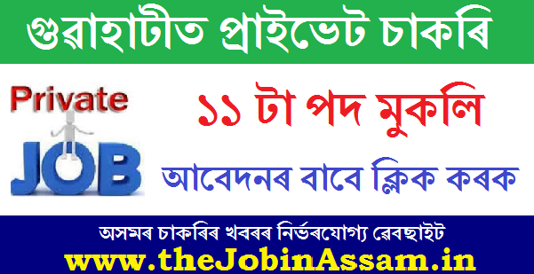 Private Job in Guwahati 2020