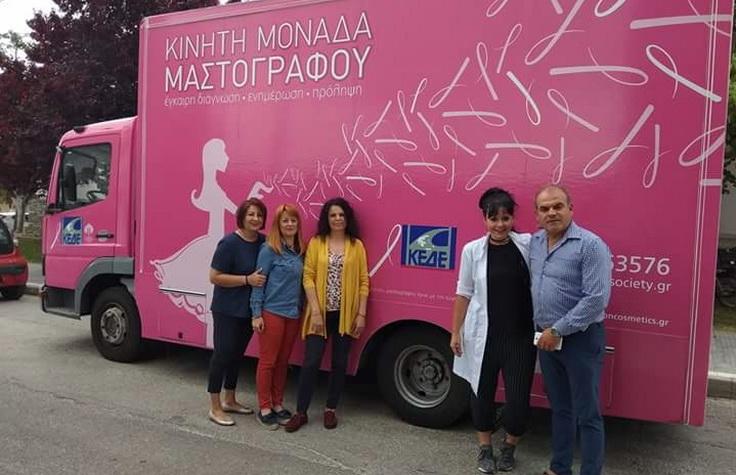 Δωρεάν μαστογραφικός έλεγχος για 100 γυναίκες στις Φέρες