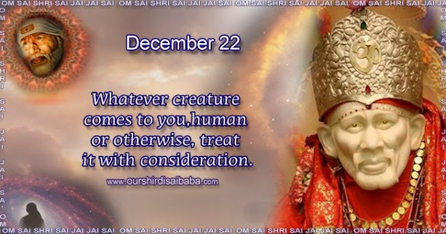 My Sai Blessings - Daily Blessing Messages-Shirdi Sai Baba Today Message 22-12-19