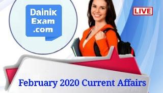 [Latest PDF*] February 2020 Current Affairs, Download (PDF) February 2020 Current Affairs Hindi/English